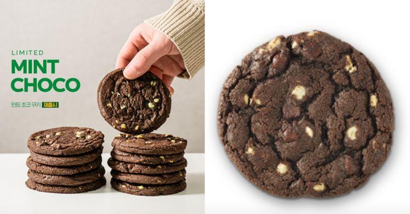 薄巧团注意!Subway的薄荷巧克力饼干重出江湖了