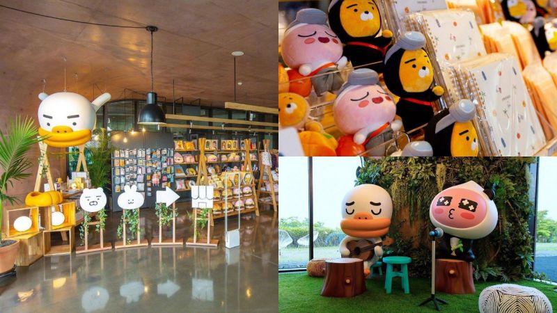 限定商品可以來這裡買啦!「Kakao Friends」在濟州島開了新門市,還是在Kakao總部呢!