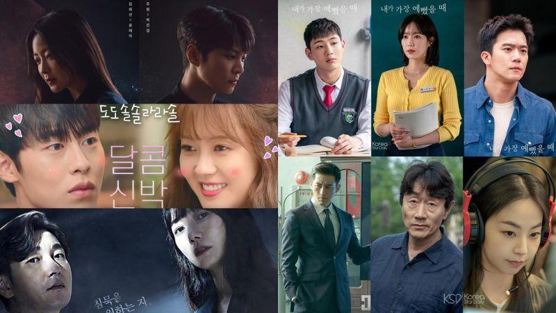 2020八月8部韓劇厲害啦!最強大咖跟新生代演員大集合,各種題材任你選擇~