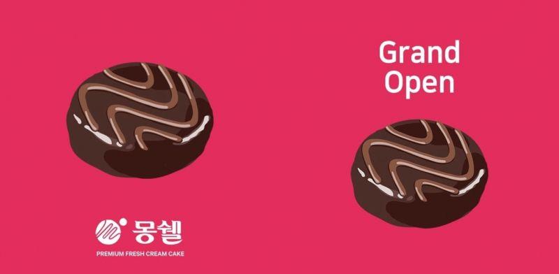 大家知道乐天的Mongshell巧克力夹心蛋糕吗?他们推出实体店Mongshell Café了!
