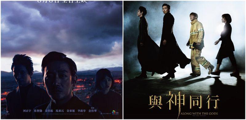 《與神同行:最終審判》海報黑漆漆的真正原因是?大家別怪河正宇了!