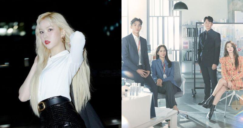 GFRIEND Eunha 为《前辈,那支口红不要涂》演唱甜蜜 OST 幕后花絮抢先看!