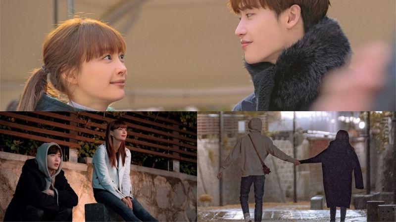 tvN《羅曼史是別冊附錄》情侶劇照首次公開!眼神交會的瞬間、手拉手走過夜晚的街頭 都讓人好心動~