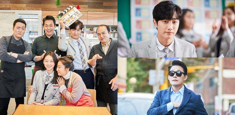 《大佬上錯身》將於8月29日香港上映!