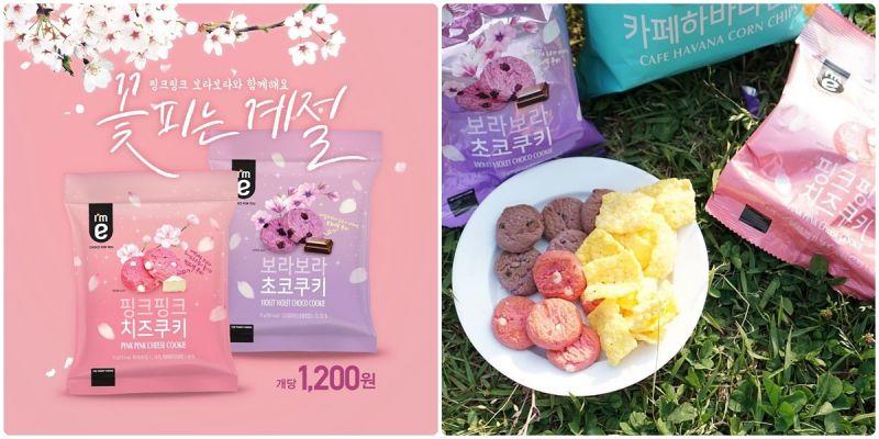 伴手礼推荐!emart24的粉紫巧克力饼干,两款都好美呀!