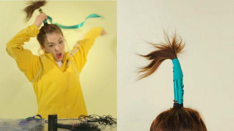 《DARA TV2》童顏女神Sandara Park首次傳授「鳳梨頭」做法!