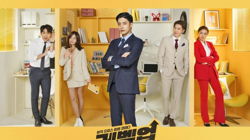 七月新剧《LEVEL UP》公开成勋、韩宝凛等五位主演的官方海报!