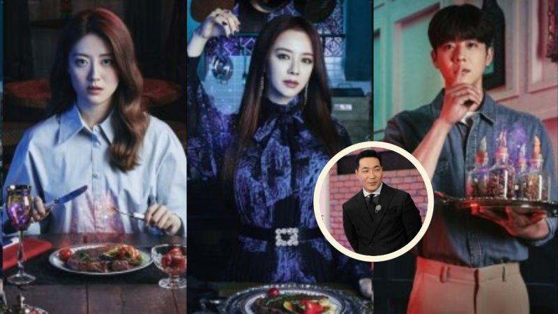 為宣傳新劇《來魔女食堂吧》!南志鉉、蔡鍾協、河道權出演《Running Man》,與宋智孝在綜藝相遇