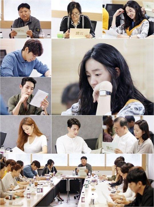 秀愛、金英光、李洙赫主演新劇《住在我家的男人》讀劇本照公開