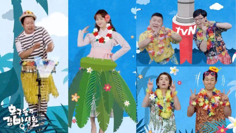 tvN夏日快乐颂公开!刘在锡、李寿根、圭贤、惠利、郑敬淏、朴诚雄等人出演,展现满满的清爽感!