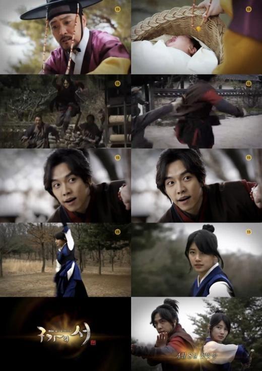《九家之書》預告   李昇基, 秀智等古裝扮相俊美受歡迎