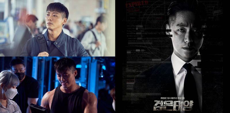 南宫珉的《黑色太阳》9月17日开播,1、2集就「抛弃」了19岁以下的观众!