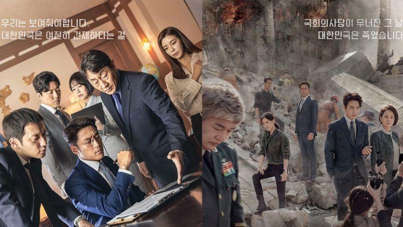 tvN新劇《60天,指定倖存者》公開官方海報,11位主演全都是實力派演員的佼佼者