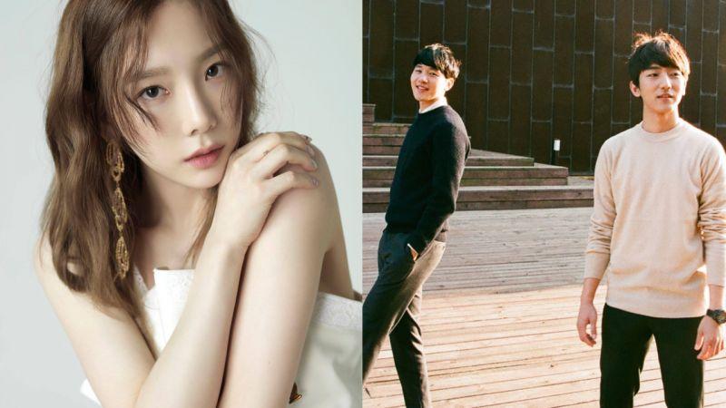 太妍&MeloMance 強強聯手 為 SM 季後企劃《STATION X 0》揭開序幕!