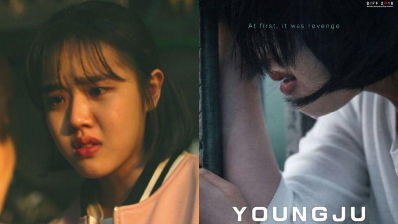 「德春」金香起新作《英珠》預告片公開:看著都想跟著她一起哭T^T