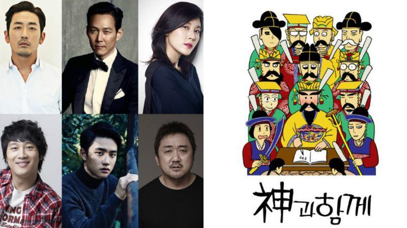 河正宇、车太贤、EXO都暻秀主演新片《与神同行》 将於12月上映