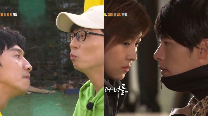 《Running Man》刘在锡&李光洙黏腻重现韩剧《秘密花园》的经典场面