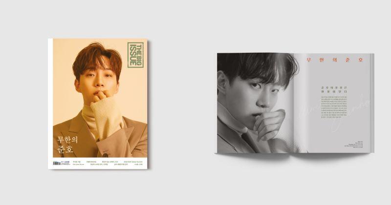 追星也能做公益!2PM 俊昊跃上《Big Issue》封面 感性向成员与粉丝致谢