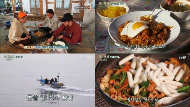 《一日三餐》每週的料理都好吸引人!三兄弟竟然還來個「逃跑計劃」!