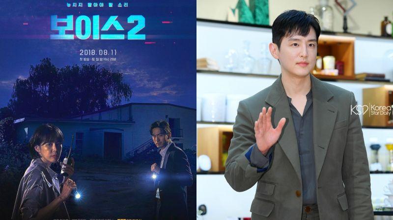 難道新的大BOSS是他?權律將以「反轉角色」出演OCN新週末劇《Voice 2》!