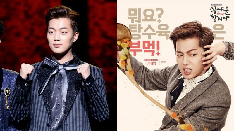 尹斗俊收到《一起吃飯吧3》出演提案 期待具大英明年重出江湖!