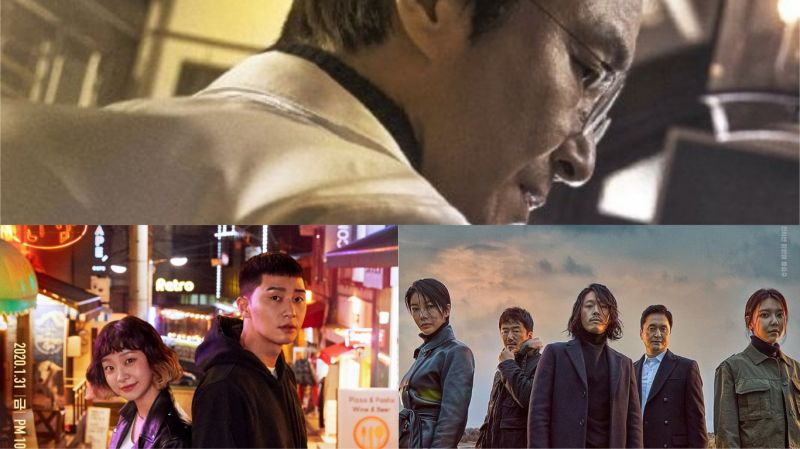 【KSD评分】由韩星网读者评分!《浪漫医生金师傅2》完结得第一 《梨泰院CLASS》、《如实陈述》居二、三位