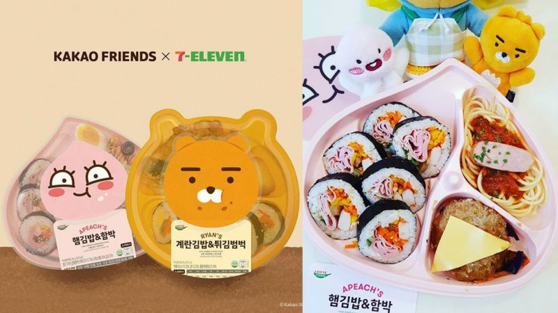 Kakao Friends X 7-ELEVEN聯名便當不僅滿足口福眼福,還有刺激收藏欲的小玩意!