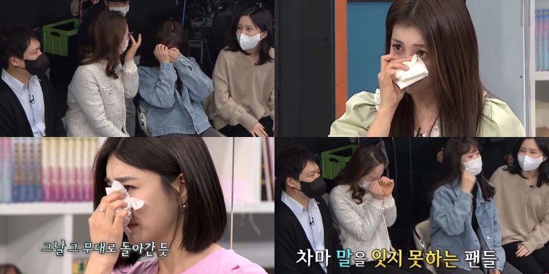 Brave Girls传说中的粉丝「十长老」现身,谈到Brave Girls艰辛时期哭成泪海
