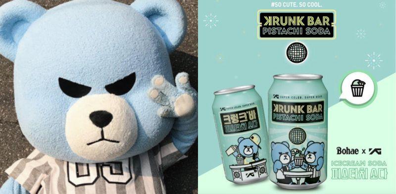 YG的明星熊KRUNK又有新產品:低酒精飲品!