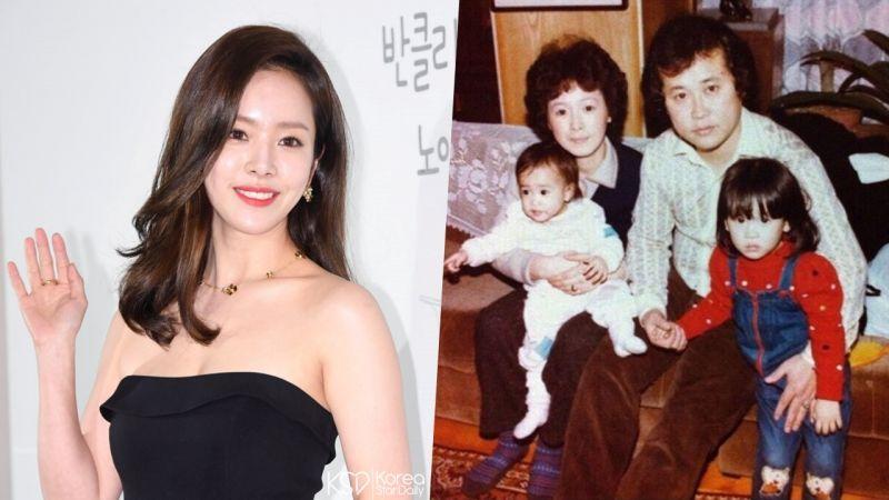 韓志旼家庭照片公開 原來媽媽就是大美人!