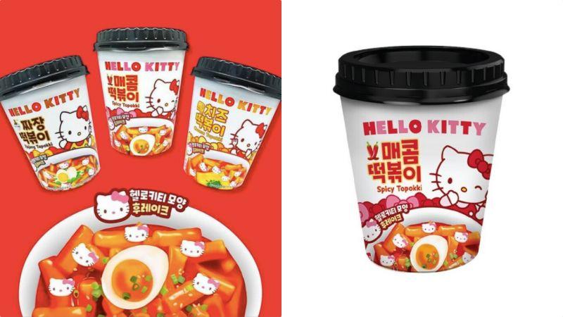 当Hello Kitty遇上辣炒年糕...这么可爱根本舍不得吃XD