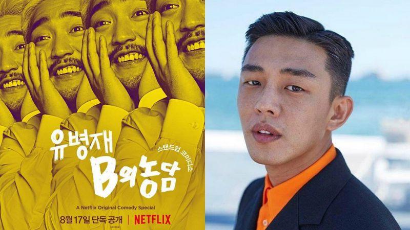 劉亞仁發深度長文,極力稱讚柳炳宰作品:「看到他,作為演員的我有時感到羞愧」