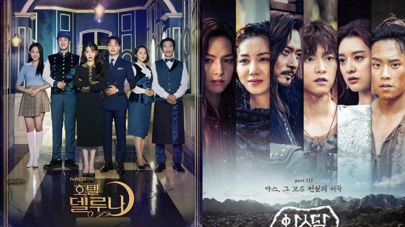 tvN 热门剧《德鲁纳酒店》完结后《阿斯达年代记》第3部将於下周六接续播出!