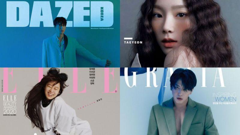 2020年时尚杂志开年刊封面都有谁?大家要Pick哪一位?