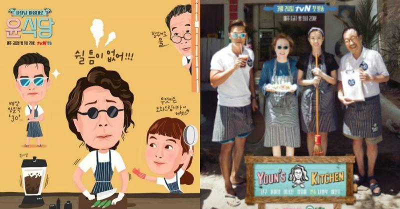 中國綜藝節目又抄襲?即將開播的《中餐廳》疑似抄襲《尹食堂》!