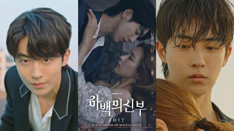 韓劇 河伯的新娘2017하백의 신부 2017–亮閃閃的馬賽克‧南朋友