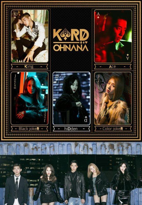 新團K.A.R.D出擊 女團出身的許齡智成隱藏成員