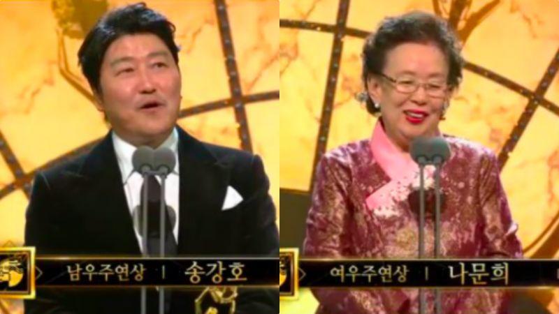 第38届青龙奖获奖全名单 《计程车司机》成最大赢家 车太贤这番发言太感人