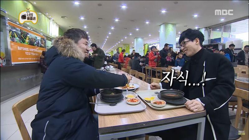 《無限挑戰》劉在錫&金鍾旼上演鬼怪CP的Bromance