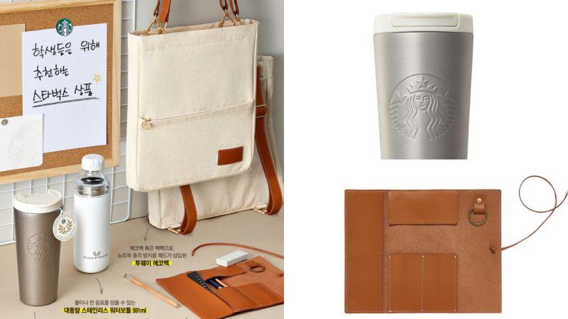韓國Starbucks推出「學生系列」:8月13日發售!