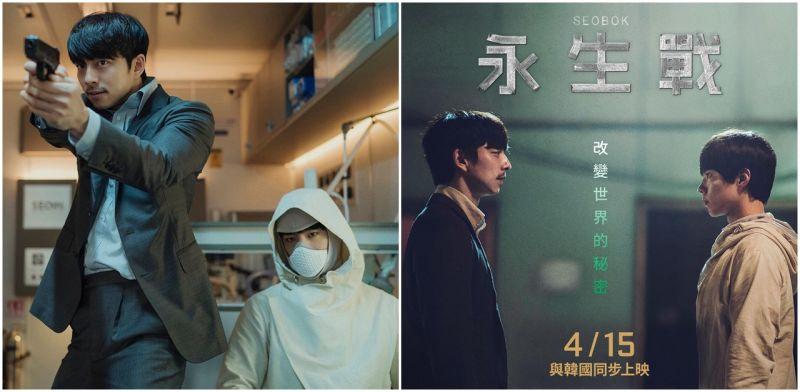 《永生战》台湾粉丝抢先全球目睹神秘场次! 4月12日提前见男神