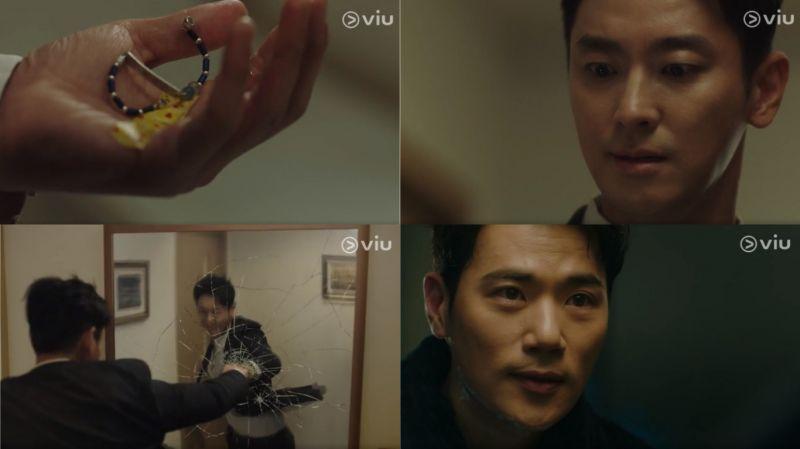 《ITEM》朱智勛獲得「強力手鍊」怒不可遏、擊碎鏡子!劇中還有哪些超能力道具呢?