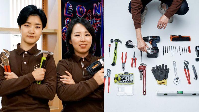 韩女子创办全女性班维修工,避免陌生男子入室带来不安