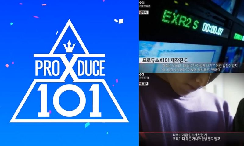 「 Center突然換人,練習生饑餓暈倒!」《PD手冊》報道Mnet選秀驚人內幕【《Produce X 101》篇】