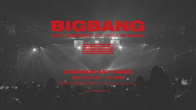 BIGBANG《2017 CONCERT 'LAST DANCE' IN SEOUL》演唱會預告公開