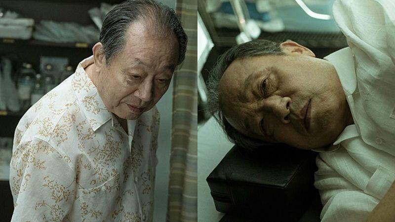 《解凍屍篇》申久演技生涯55年來最令人毛骨悚然的反派演出