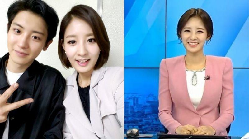 EXO燦烈的親姐姐朴宥拉退出YTN電視台!「因為遇到好機會 轉換到新領域」