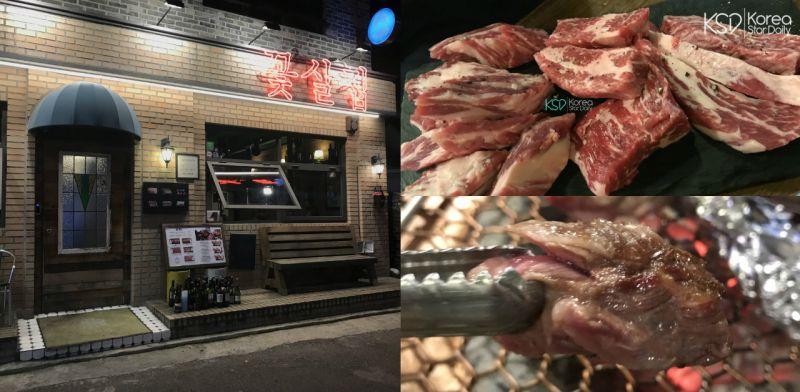 弘大熟成牛肉專賣店:延南洞的꽃살집!