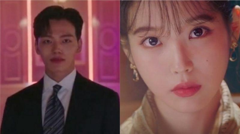tvN新剧《德鲁纳酒店》公开预告影片!IU、吕珍九出镜 下月(7月)首播