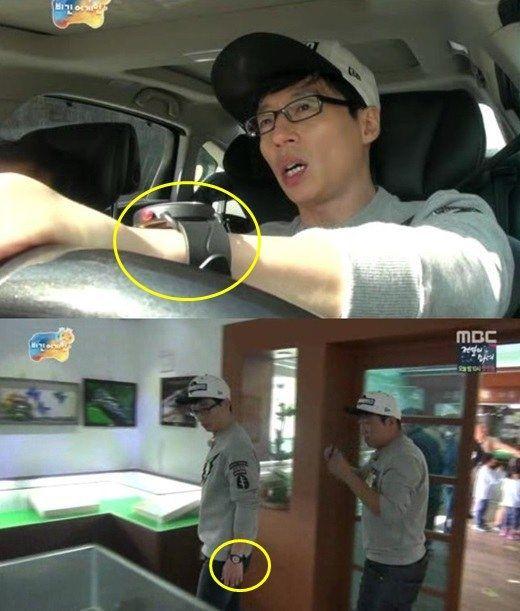 《無限挑戰》劉在石手錶曝光引購買狂潮 網購站一度癱瘓